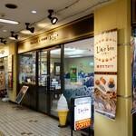 レフボン - [2018/01]レフボン JR釧路店