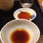 日本橋 伊勢定 - 白焼きの醤油とサラダのドレッシング