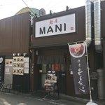 麺屋 MANI - 外観