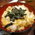 鶏料理専門店みやま本舗 - 親子丼あっぷ