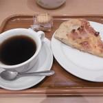 80017777 - アメリカンとピザパン