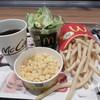 マクドナルド - 料理写真:野菜だらけ