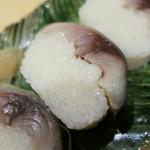 末廣 - 鯖寿司アップ