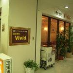 Vivid - お店の外観