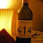 チェルカ トローヴァ - ドリンク写真:赤ワイン。7500円。