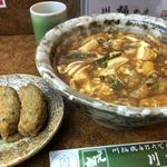 80021012 - いなり鮨(小)と酢腐卵酢