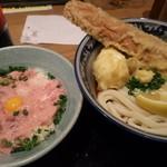 釜たけうどん 八重洲北口店 - ネギトロ丼つき