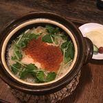 80023792 - 鮭とイクラの土鍋ごはん(1890円)