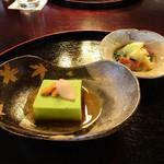 京懐石柿傳 - 先付
