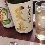 80026819 - 日本酒のジンジャーエール割(邪道?)