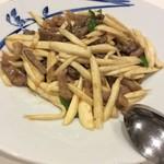 伯楽家常菜 - マコモ筍と牛肉炒、2000円②