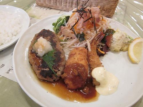 D‐Dining