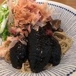 横濱蕎麦 傳介 - 揚げ茄子おろし 冷