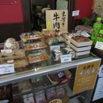 オコメカフェ 森のたんぼ - 米沢牛弁当もあります