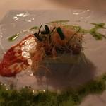 かみくら - 鯵のクスクスのガトー仕立て トマトとバジルのソース