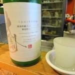 国産チーズ酒場 Ace - 大信州 純米吟醸スパークリング 発泡性にごり生