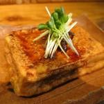 国産チーズ酒場 Ace -   焼き厚揚げ