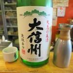 国産チーズ酒場 Ace - 大信州 洗練辛口