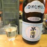 国産チーズ酒場 Ace - 早瀬浦