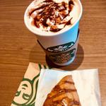スターバックス・コーヒー - アメリカンスコーン  キャラメルトフィー  バレンタイン チョコホリック ココ