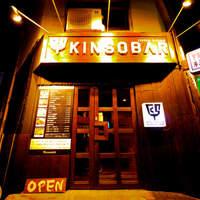 KINSOBAR - 八熊通り沿い カフェみたいな古民家ダイニング