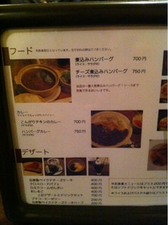 クロスロードカフェ - フード・デザート