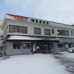 鶴亀屋食堂 - 浅虫温泉駅から徒歩5分