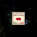 Osteria e Vino PORCO ROSSO -