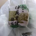 エトワール・ホリエ 南支店 - 箱なし108円