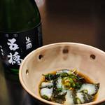 ばんしゃく亭 - 料理写真:お通しと五橋¥1000