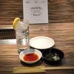 焼肉 ジャンボ - レモンサワーで乾杯!