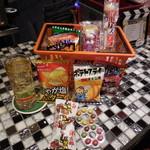 ひみつ基地 - 大人買い!!