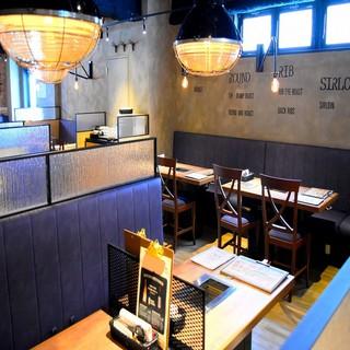 USHIHACHI 青葉台店