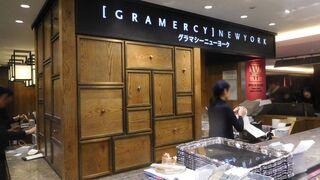 グラマシーニューヨーク 横浜高島屋店 - 店舗売場