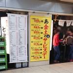七津屋 - 店舗外観