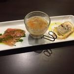 ビストロメイクマ - 前菜3種盛