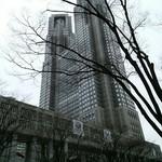 キュイジーヌ[s] ミッシェル・トロワグロ - 東京都庁