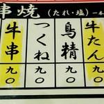 80051253 - オール90円♪