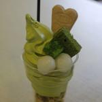 お茶の鴻雪園 - 抹茶パフェ(あずき抜き)