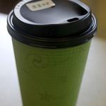 お茶の鴻雪園 - 抹茶ホット