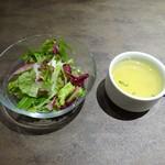 80054847 - ランチ:サラダ、スープ