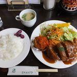 洋食家 アルハンブラ - 料理写真: