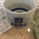 東京商店 -