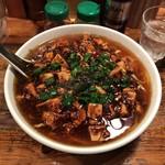 80058721 - 香辣麻婆麺