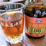一芳亭 - 紹興酒(小)