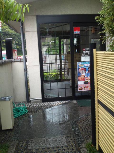 ジャンボおしどり寿司 磯子店