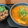 韓丼 - 料理写真:カルビ丼とスン豆腐のセット