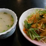 インド・ネパール料理 スラージ - ランチのスープ&サラダ