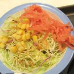松屋 - タッカルビ定食