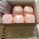 おりじなる大福 御菓子処 養老軒 - 生いちご大福 249円×5